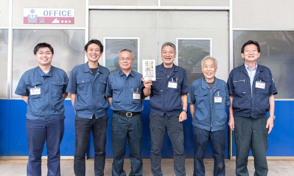 経済産業省の「2009年元気なモノ作り中小企業300社」に認定